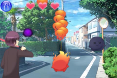 Screenshot MonsterChargerV