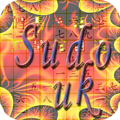 The Sudoku